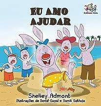 Eu Amo Ajudar: I Love to Help- Brazilian Portuguese book for kids