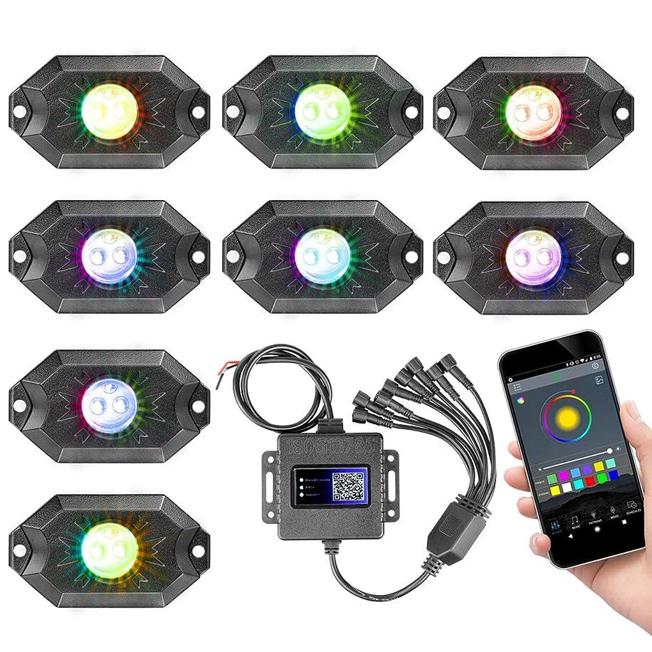 RGB LED Rock Light Kits, Swatow Industries Neon LED Lights RGB Rock Lights Waterproof Bluetooth Lights Underglow Lights for Truck Car Jeep Off Road ATV UTV Motorcycle Boat - 8 Pods
