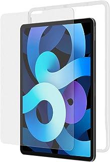 NIMASO アンチグレア ガラスフィルム iPad Air4 / iPad Pro 11 適用 液晶 保護 フィルム【ガイド枠付き】