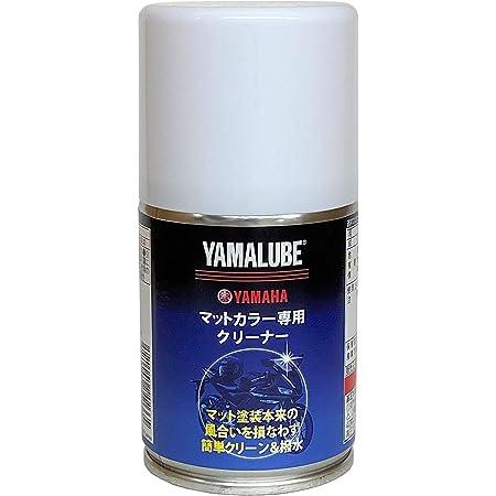 ヤマハ(YAMAHA) マットカラー専用クリーナー 67ml 90793-40111