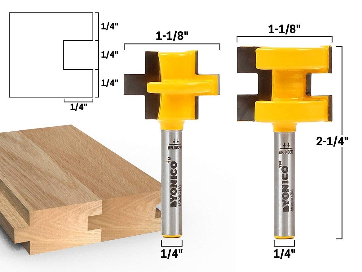 宗教的なケニア芽Yonico 15226q 小型 サネ接ぎ凹&凸 ルータービットセット シャンク6.4mm (1/4インチ)