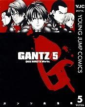 表紙: GANTZ 5 (ヤングジャンプコミックスDIGITAL)   奥浩哉