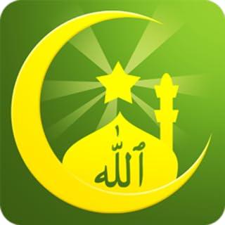 Muslim Azan, Quran and Qibla