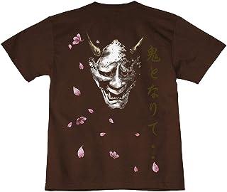 [GENJU] Tシャツ 和柄 般若 桜 前面無地版 メンズ キッズ