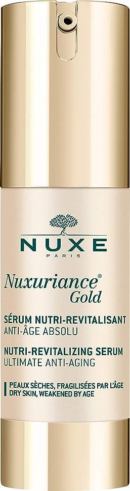 男性オークション文化ニュクス[NUXE] ニュクスリアンス ゴールド セラム 30ml 海外直送品