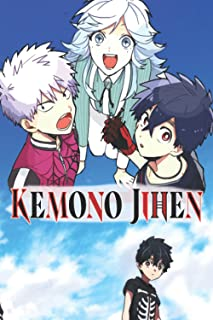 """Kemono Jihen Notebook: 110 Wide Lined Pages - 6"""" x 9"""" - Planner, Journal, Notebook, Composition Book, Diary for Women, Me..."""