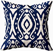 ikat print pillows