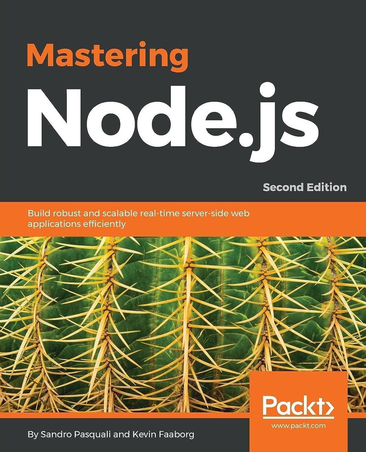 したいフレキシブル既にMastering Node.Js - Second Edition