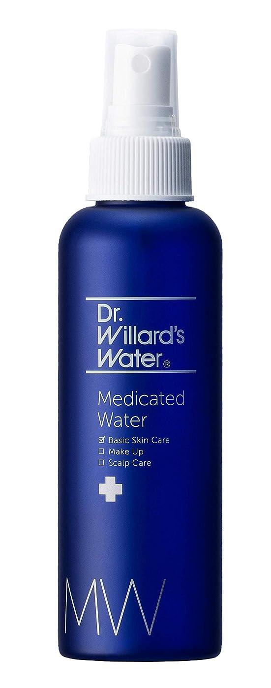 エスカレーター適格ラジカル薬用ウィラード?ウォーター150mL×3本セット(過敏肌用化粧水)