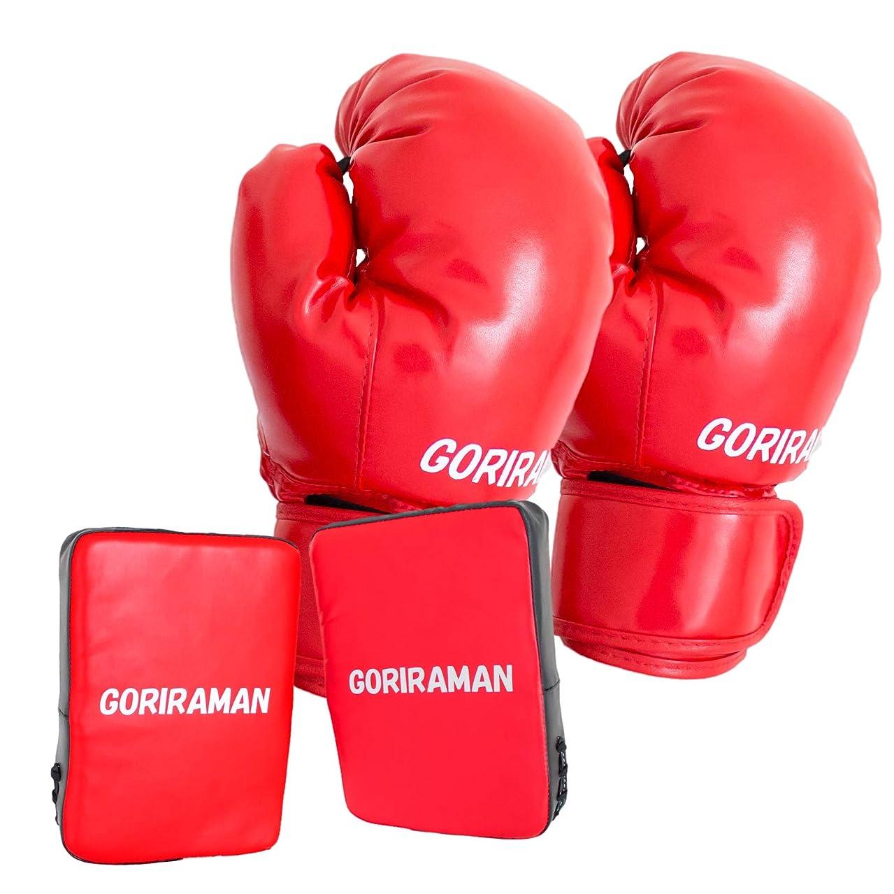 かどうか高音並外れてGORIRAMAN(ゴリラマン)ボクシンググローブ ミットセット 10z スパーリングセット 格闘技 ボクササイズ フィットネス GG-2320
