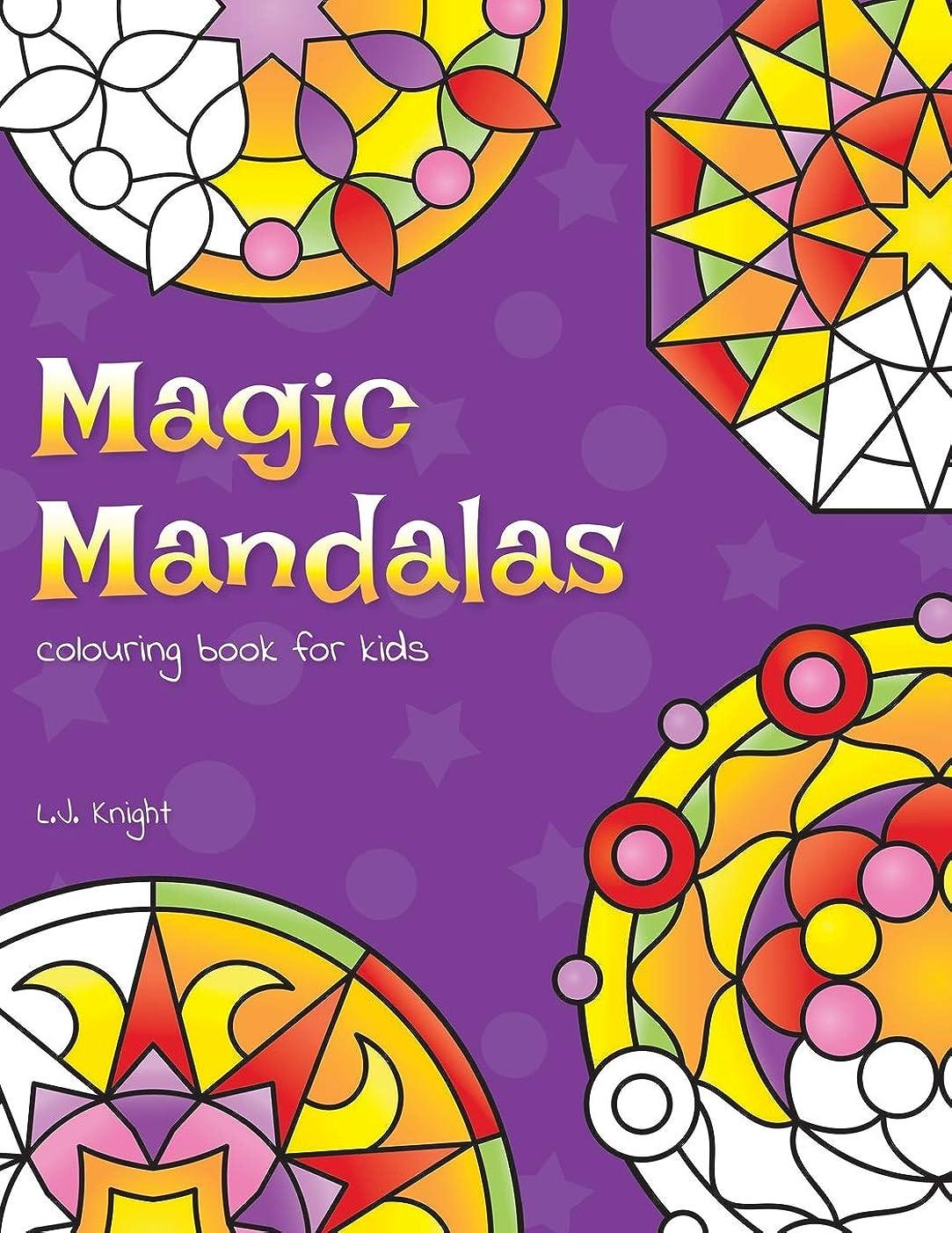 孤児することになっている乱れMagic Mandalas Colouring Book For Kids: 50 Easy and Calming Abstract Mandalas For Children