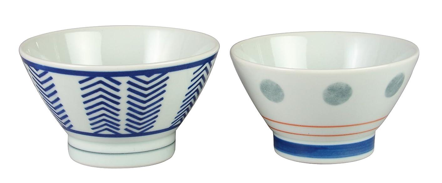 気づかないのホスト材料石丸陶芸 ドットアロー ペアくらわんか碗セット 303237A120