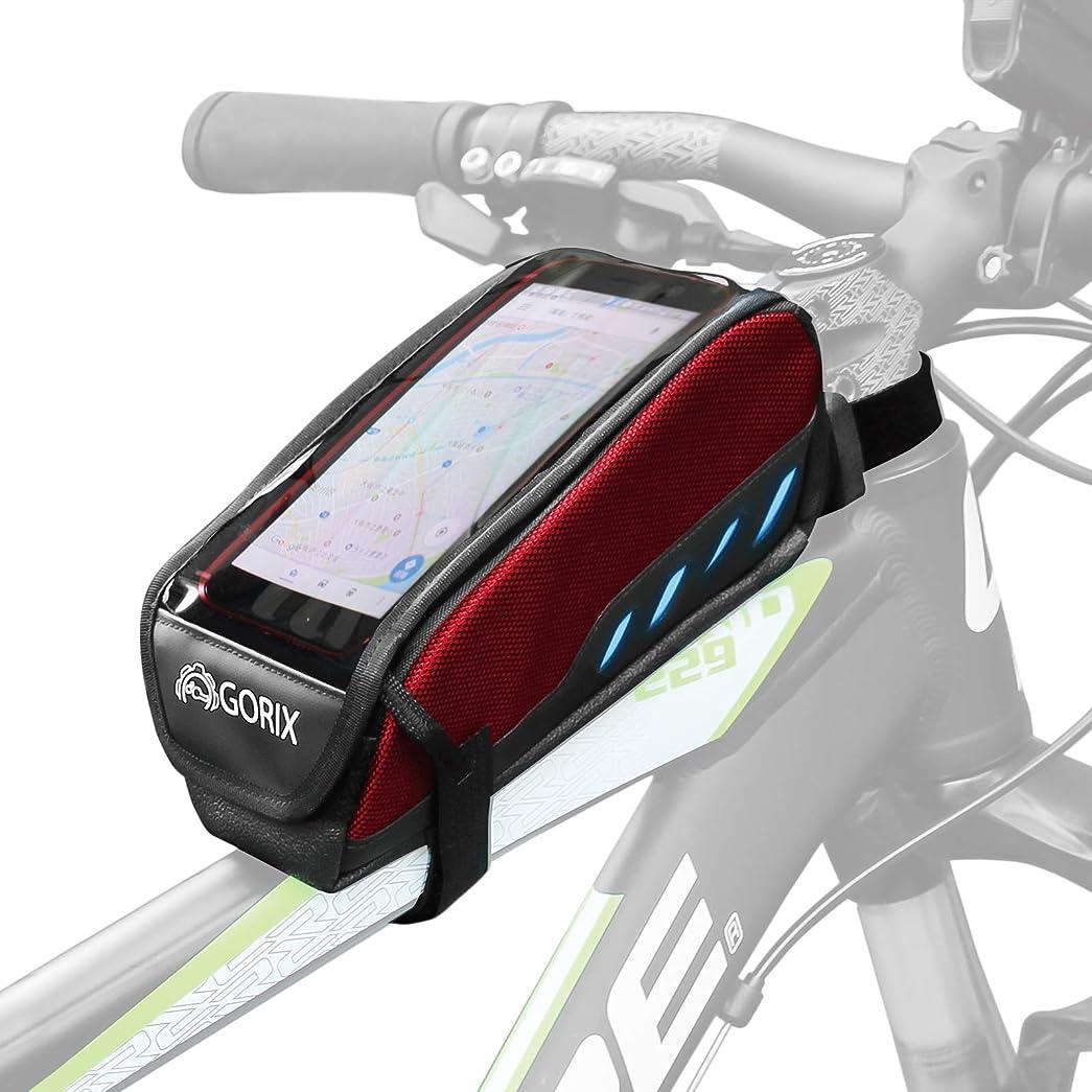 富本質的に配列GORIX(ゴリックス) 自転車用 防水 撥水 仕様 トップチューブバッグ [スマホ収納可能?タッチパネル操作 クッション付き] フレームバッグ GX-P27