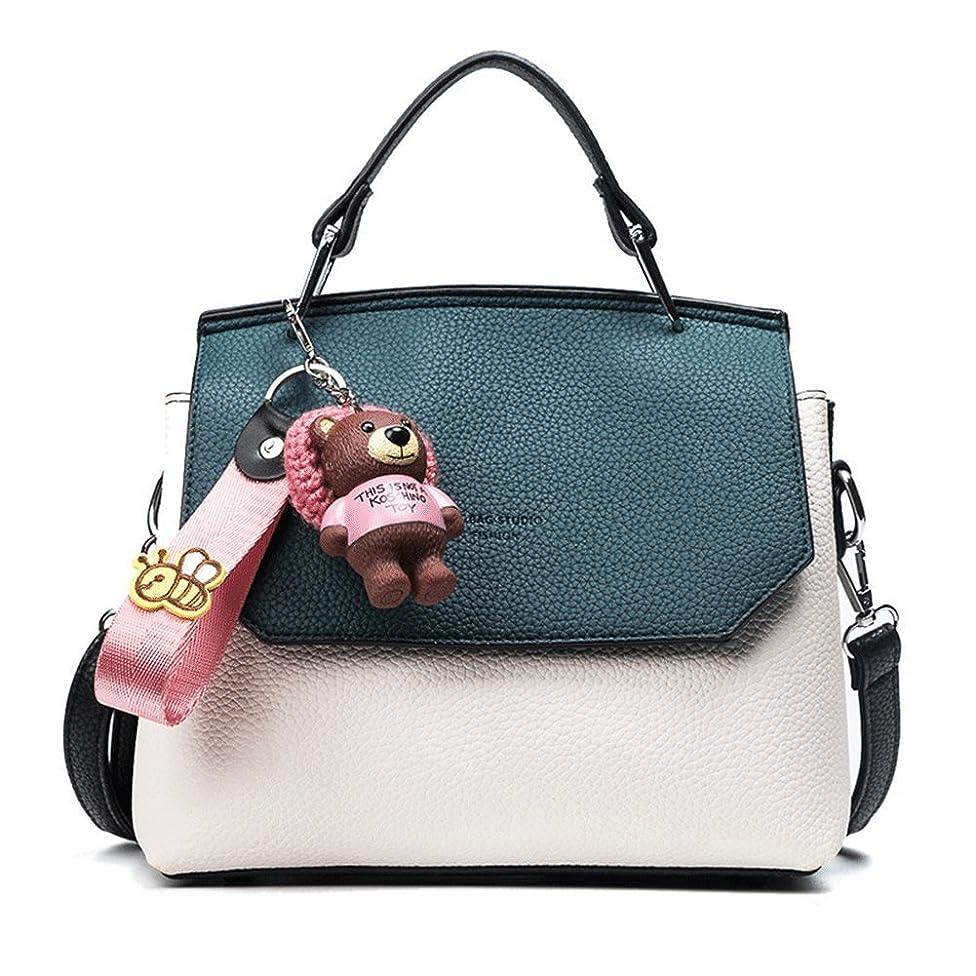 昇るファンタジー思春期(ノーブランド)ショルダーバッグ レディース 2way 鞄 クマのチャームを付き カワイイ 斜めがけ/人気/全3色/ pu合皮/通勤/通学