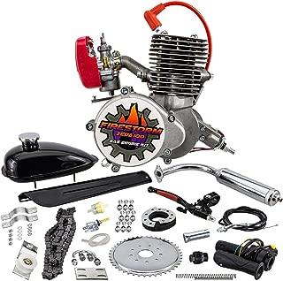 e bike engine