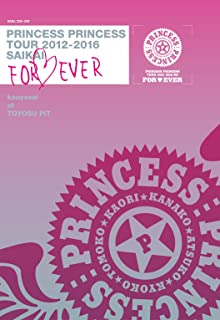 "PRINCESS PRINCESS TOUR 2012-2016 再会 -FOR EVER- ""後夜祭"