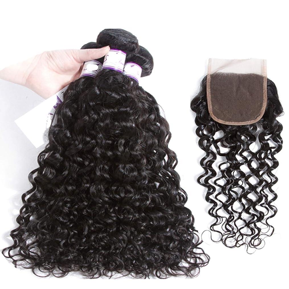 あまりにもで出来ているスポーツかつら マレーシア水波4 * 4閉鎖人間の髪の毛の束閉鎖人間の髪の毛の織り方 (Length : 20 22 24 Cl18, Part Design : FREE PART)