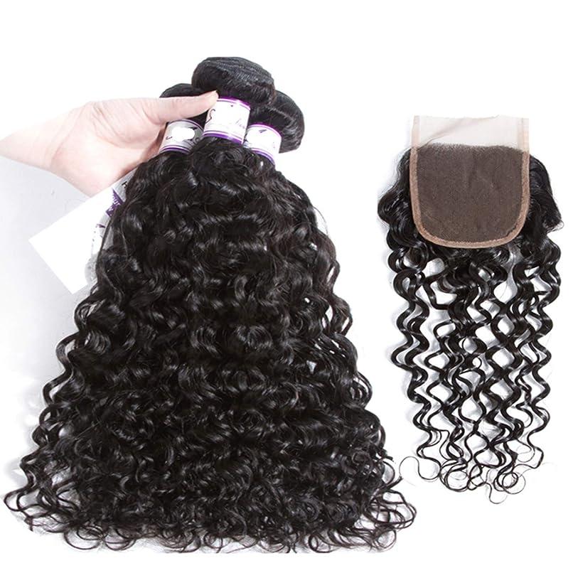 アクション受信機強化するかつら マレーシア水波4 * 4閉鎖人間の髪の毛の束閉鎖人間の髪の毛の織り方 (Length : 20 22 24 Cl18, Part Design : FREE PART)