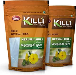 KILLI Gokshura | Nerunji Mull | Gokhru | Tribulus terrestris | Nerinjil Crushed, 100g (Pack of 2)