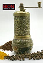 BION Pepper Mill, Spice Grinder, Pepper Grinder for pepper, Coriander, Cardamom, Mustard, Cumin, Sumac, Rice, Grinder, Turkish Grinder 4.2'' (Antique Gold)