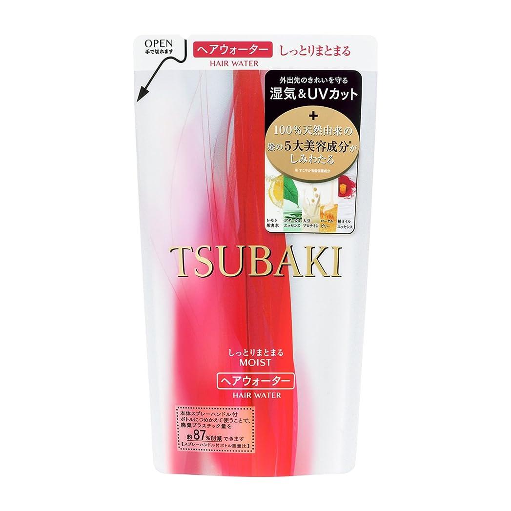 かすれたブラウン悪い資生堂 ツバキ (TSUBAKI) しっとりまとまる ヘアウォーター つめかえ用 200mL