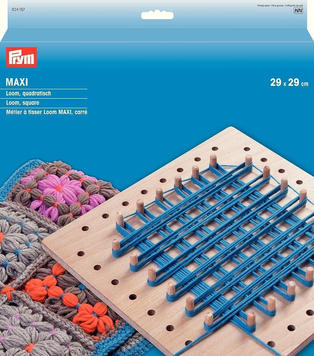 Prym 624157 | Square Maxi Loom