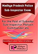 MP Police Sub Inspector (MPSI) Exam 2020