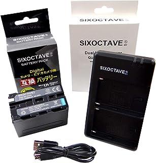 SIXOCTAVE ソニー NP-F970 NP-F960 NP-F950 互換バッテリー[純正充電器対応 残量表示可能] & デュアル 充電器 チャージャー BC-VM10 [2個同時充電可能] のセット HDR-FX1/HVR-Z7J/HV...