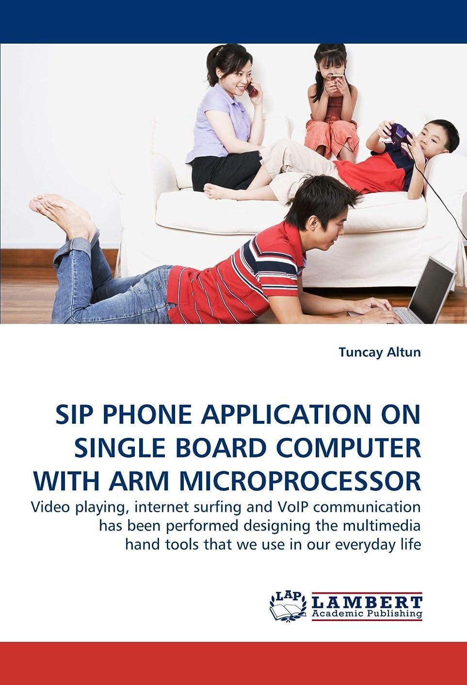 倒産墓非公式Sip Phone Application on Single Board Computer with Arm Microprocessor