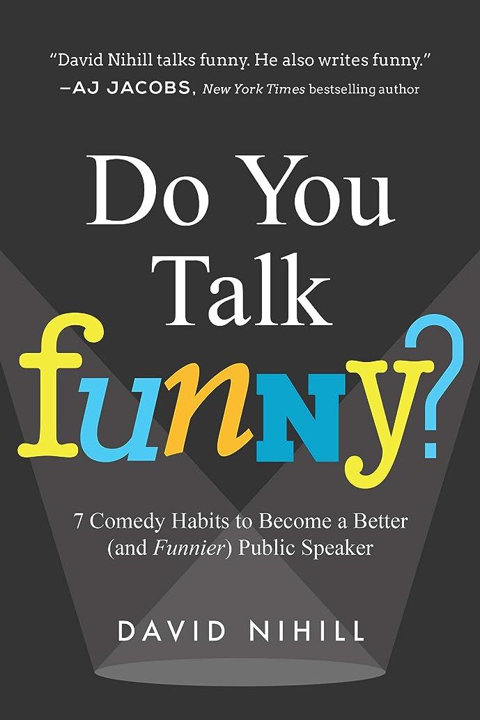 誇張泥棒強化するDo You Talk Funny?: 7 Comedy Habits to Become a Better (and Funnier) Public Speaker (English Edition)