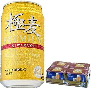 極麦プレミアム 350ML×24本(モンドセレクション10年金賞)