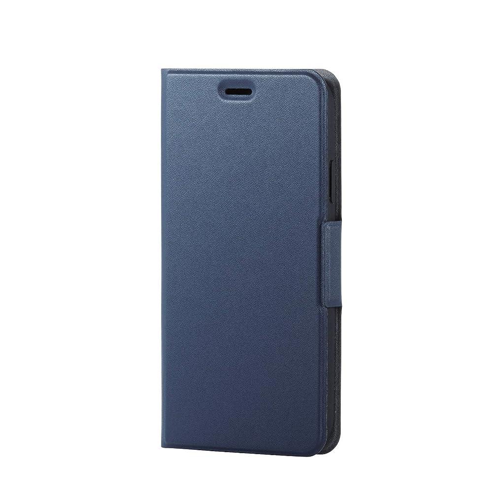 知り合いになる天文学ダウンタウンエレコム iPhone XR ケース 手帳型 レザー ウルトラスリム ICカード収納 サイドマグネットフラップ スタンド機能付き ネイビー PM-A18CPLFUNV