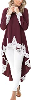 Women's Loose Lotus Leaf Cocktail Round Neck Flounce Ruffle Sleeve Irregular High Low Maxi Dress