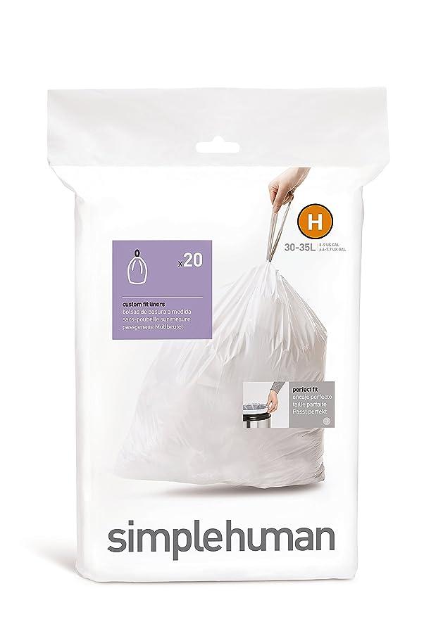 メロディアスふくろう変形simplehuman コードH パーフェクトフィットゴミ袋 30-35L/20袋 CW0168