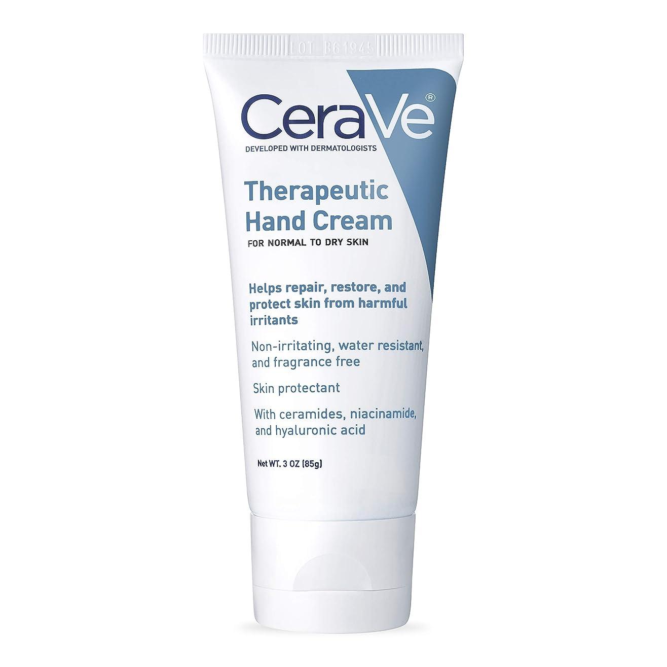 ねばねばあえて計器海外直送品Cerave CeraVe Therapeutic Hand Cream For Normal to Dry Skin, 3 oz