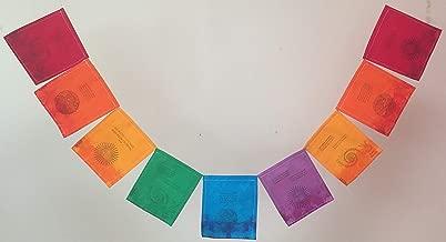 Rumi Prayer Flag