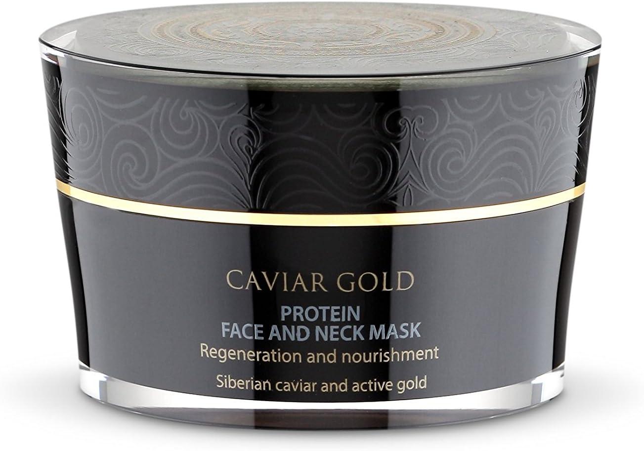 Natura Siberica Caviar Gold Mascarilla de Proteínas para Rostro y Cuello, Regeneración y Nutrición - 50 ml