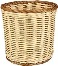 YARNOW Rattan Desk Organizer Makeup Brush Holder Plastic Pencil Cup Holder Wicker Flower Basket Vase Sundries Basket for O...