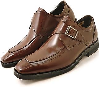 シークレットシューズ 5cmアップ ビジネスシューズ 紳士靴 本革 メンズシューズ 背が高くなる靴 背が高くなるビジネスシューズ モンクストラップ SH01 ダークブラウン