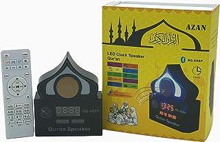 LED Clock Quran Speaker with Azan,HD Quality 15 Voices, Translation 18 Languages, Bluetooth,FM Radio, Smart Remote Control