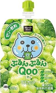 コカ・コーラ ミニッツメイド ぷるんぷるんQoo クー マスカット ゼリー飲料 パウチ 125g×6本
