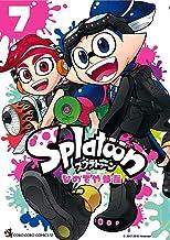 表紙: Splatoon(7) (てんとう虫コミックス) | ひのでや参吉