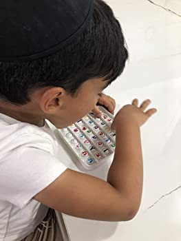 Aleph Bet & ABC Educational pop it Fidget