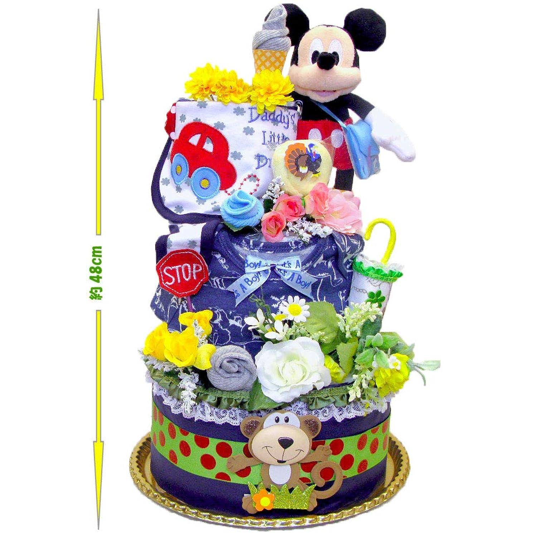 おむつケーキ ディズニー ミッキー パンパース 57枚 人気の3段 皆さんでプレゼントはいかが? 大きくてビックリ ベビー 人気 カーターズ disney baby DK3021-S (ミッキーマウス)