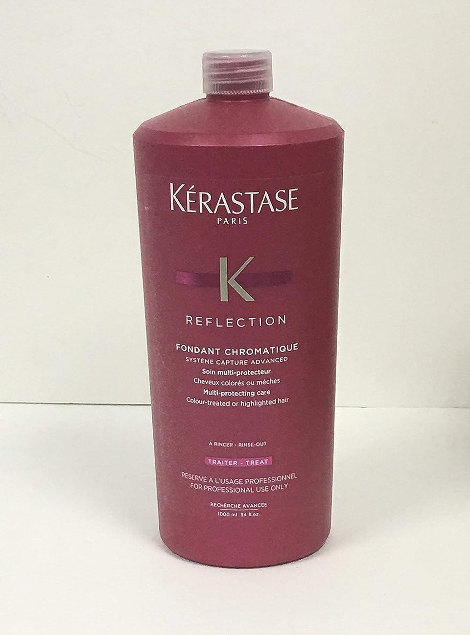 千カートン記録ケラスターゼ Reflection Fondant Chromatique Multi-Protecting Care (Colour-Treated or Highlighted Hair) 1000ml/34oz並行輸入品