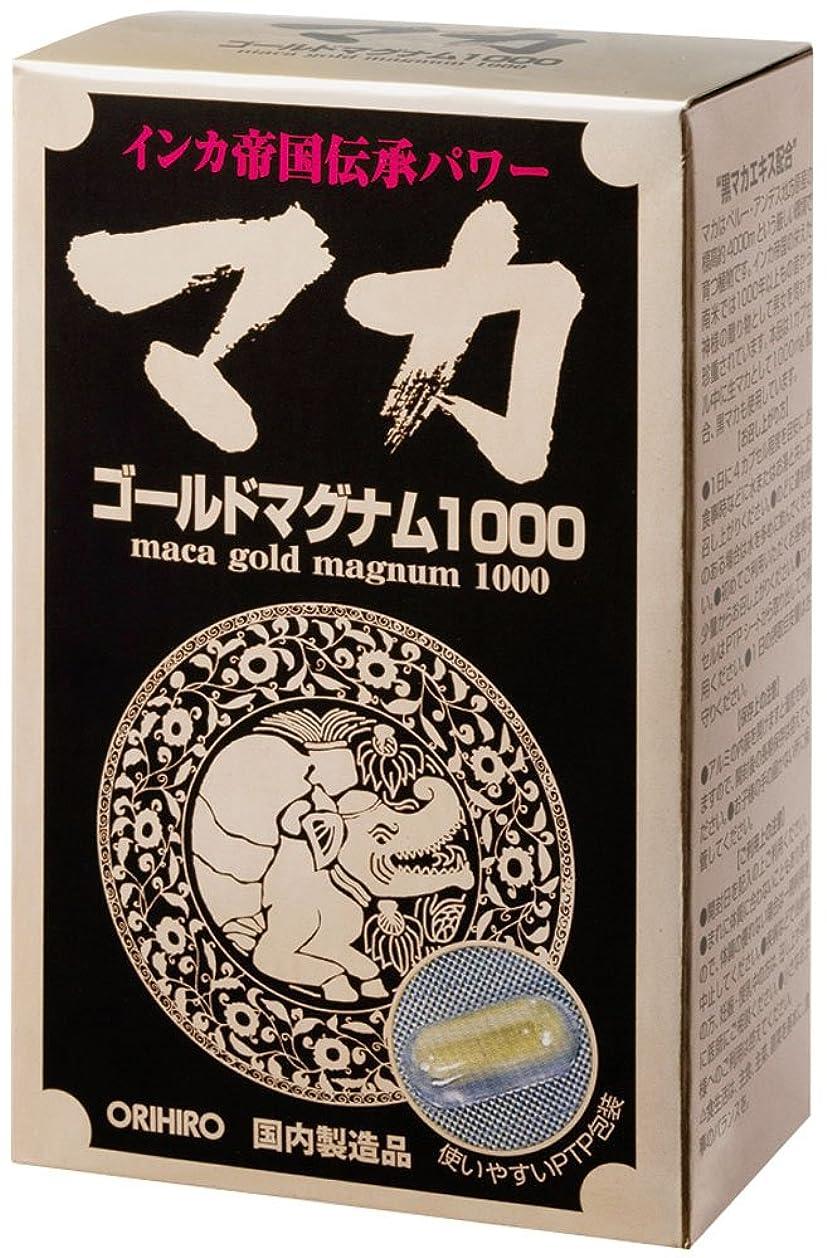 暗黙輝度石鹸オリヒロ マカ ゴールドマグナム1000