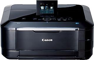 Canon インクジェットプリンター複合機 PIXUS MG8130