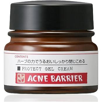 アクネバリア 薬用プロテクト ジェルクリーム 33g