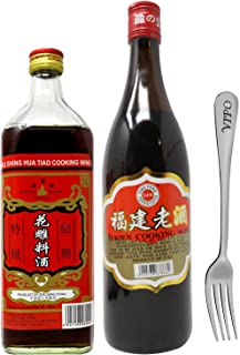 Shao Hsing Cooking Wine And Fu Kien Cooking Wine (Fu Kien + Shao Hsing) with free Vipo Brand Fork