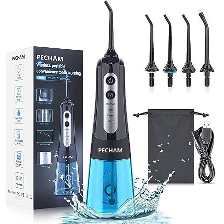口腔洗浄器 PECHAM ジェットウォッシャー 口腔洗浄機 USB充電式 300ml 4つモード調節可能 IPX7防水 携帯型 歯間ジェット洗浄